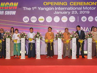 THE 1st YANGON INTERNATIONAL MOTOR SHOW